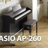 CASIO AP-260: доступное фортепиано начального уровня