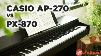 Сравнение CASIO PX-870 и AP-270
