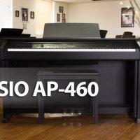 CASIO AP-460: привлекательное пианино среднего уровня