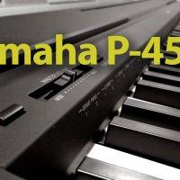 Легендарный Yamaha P-45